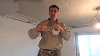 Самоучитель по монтажу. Потолок из гипсокартона с подсветкой и светильниками - Урок 13