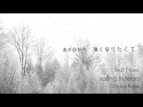 sailing in tears feat NoeL(Original Pop/Rock 3Peace Remix)