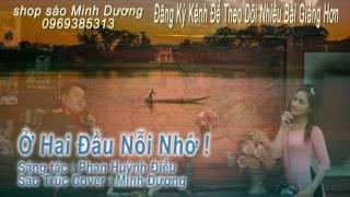 Ở Hai Đầu Nỗi Nhớ ( Sáo G4 ) | Học Thổi Sáo | Minh Dương