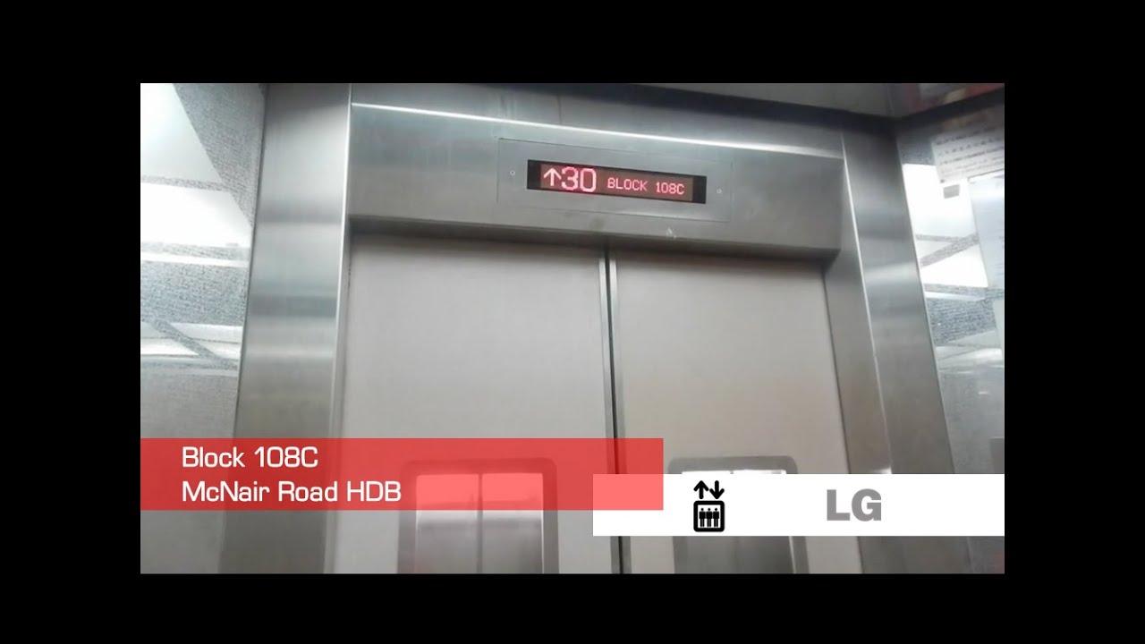 Fast LG Elevators at Block 108C McNair Road HDB, Singapore