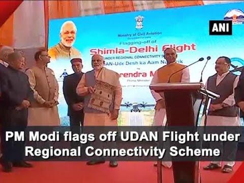 PM Modi flags