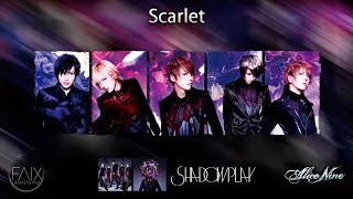 Alice Nine - Scarlet (Lyrics) Sub Espa?ol, English, Romaji