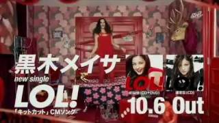 TV CM from her single LOL! (10.6 OUT) Channel dedicated to Kuroki M...