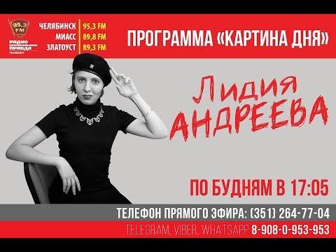 В Челябинске очередное смертельное ДТП с Яндекс-такси!