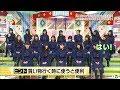欅坂46 佐藤詩織 『クイズで頑張るしーちゃん』 の動画、YouTube動画。