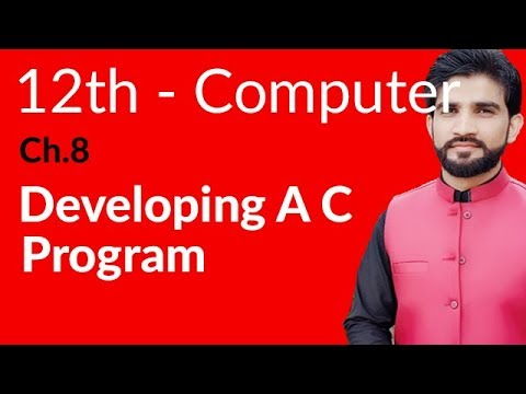 ICs Computer Part 2 Lectures, Developing a C Program - 12th Class Computer - 동영상