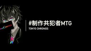 チャンネル登録はこちら! →https://bit.ly/2Uyhk3u http://tokyocultur...