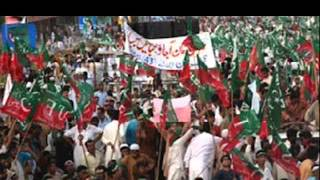 Jaag utha hai sara watan (Dedicated to Pakistan Tehreek-e-Insaf)