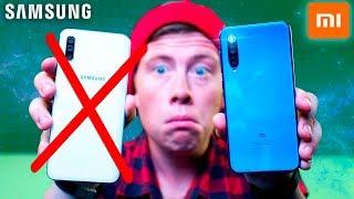 УБИЙЦА Samsung Galaxy A50 ! - Xiaomi Mi 9 SE ПРИЕХАЛ!!