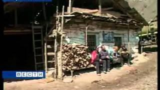 Грузия-Дагестан