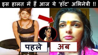 Lost Actress Of Bollywood Mamta Kulkarni Interview Biography Viral News Daily