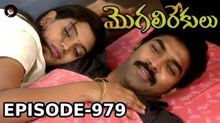 Episode 979   08-11-2019   MogaliRekulu Telugu Daily Serial   Srikanth Entertainments   Loud Speaker