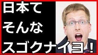 「日本スゴい」系番組を否定し厚切りジェイソンがTwitterで炎上!ただし...
