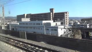 Widoki z okna japońskiego pociągu | Shinkansen | Tokyo [26]