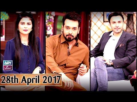 Salam Zindagi - Guest: Vasia Fatima & Kunwar Nafees - 28th April 2017