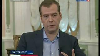 Медведев об УИС.mpg