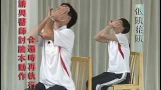 僵直性脊椎炎頸部伸展運動-1