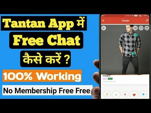 Tantan app    tantan app how to use in Hindi    tantan app in Hindi     tantan app kaise chalaye