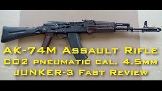 Обзор AK-74M 4.5mm Пневматический калаш на СО2 ЮНКЕР-3