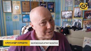 Коронавирус в Беларуси: мы готовы к этой схватке! Звезды тоже самоизолировались!