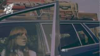 維他Ming女孩 - 喬毓明Ming Bridges『明天 Ming Day』電台CF 90