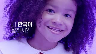 배우 이민호와 한국어를 배우세요 세종학당 Kor