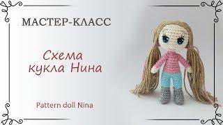 Как связать куклу крючком для начинающих: Нина