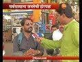 Mumbai | People Reaction On Petrol And Disel Price Hike