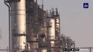 النفط دون 64 دولارا مع إعلان السعودية اقتراب عودة إنتاجها بالكامل (23/9/2019)