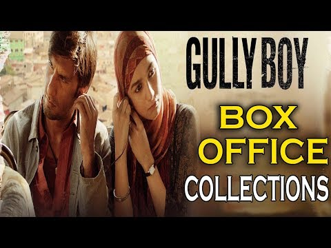 Gully Boy 2nd Day Record Breaking Box Office Collection | Ranveer Singh | Alia Bhatt || Studio One