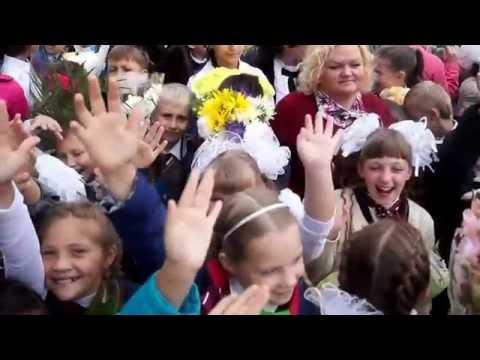 ✿День знаний.  1 сентября.  #Новосибирск.  Школа 100