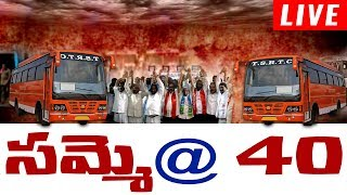 TS High Court Ordered 3-Member Judicial Committee    RTC Strike Reaches USA    RTC Strike @ 40