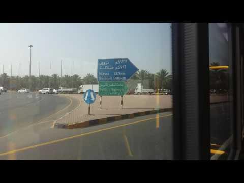 Mwasalat Muscat - Burj A'Sahwa to Al Khoudh