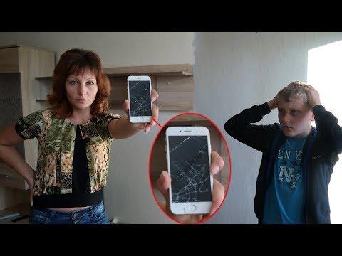 МАМКА РАЗБИЛА IPHONE ШКОЛЬНИКУ