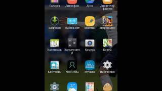 Как изменить разрешение экрана на вашем смартфоне ответ в этом видео :)(, 2016-09-10T16:16:49.000Z)