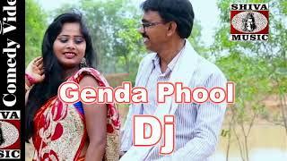 Lal Genda Phul Purulia Dj Shiva Sarak Mp3 Song Download