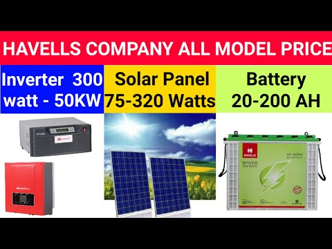 Havells Company Price List 2020 Solar Panel, Inverter, Battery All Models