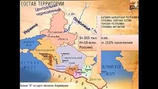 Северный Кавказ или Европейский юг