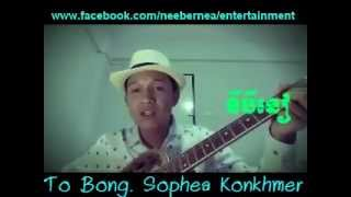 Neebernea (Eam Vanny) ចំប៉ាបាត់ដំបង Champa Battambong