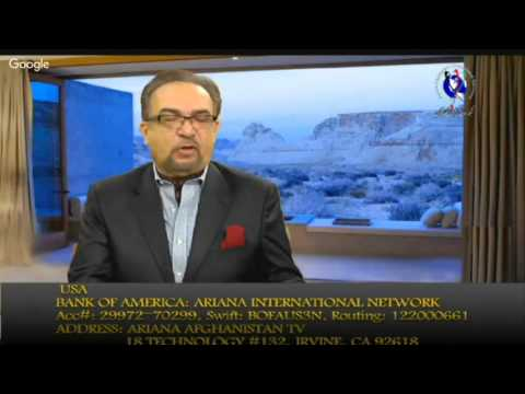 Ariana Afghanistan TV Fundraising