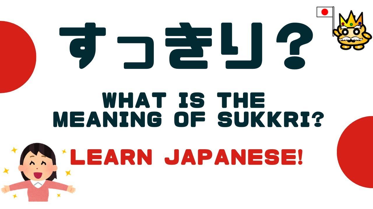 My favorite is in japanese