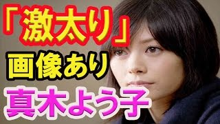 注目のYouTube動画を紹介 ⇓⇓⇓⇓ ⇓⇓⇓⇓ ⇓⇓⇓⇓ ⇓⇓⇓⇓ 島倉さん葬儀に3000人 石...