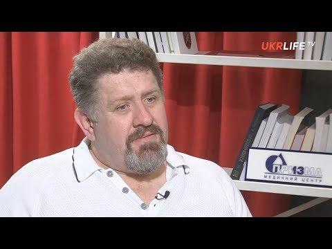 Путин хочет задушить Зеленского в объятиях, - Константин Бондаренко