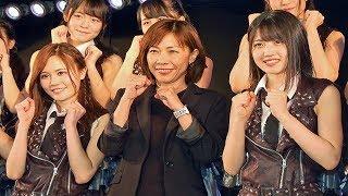 人気アイドルグループ・AKB48が17日、東京・秋葉原のAKB48劇場で牧野ア...