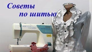 Семь советов по шитью для начинающих