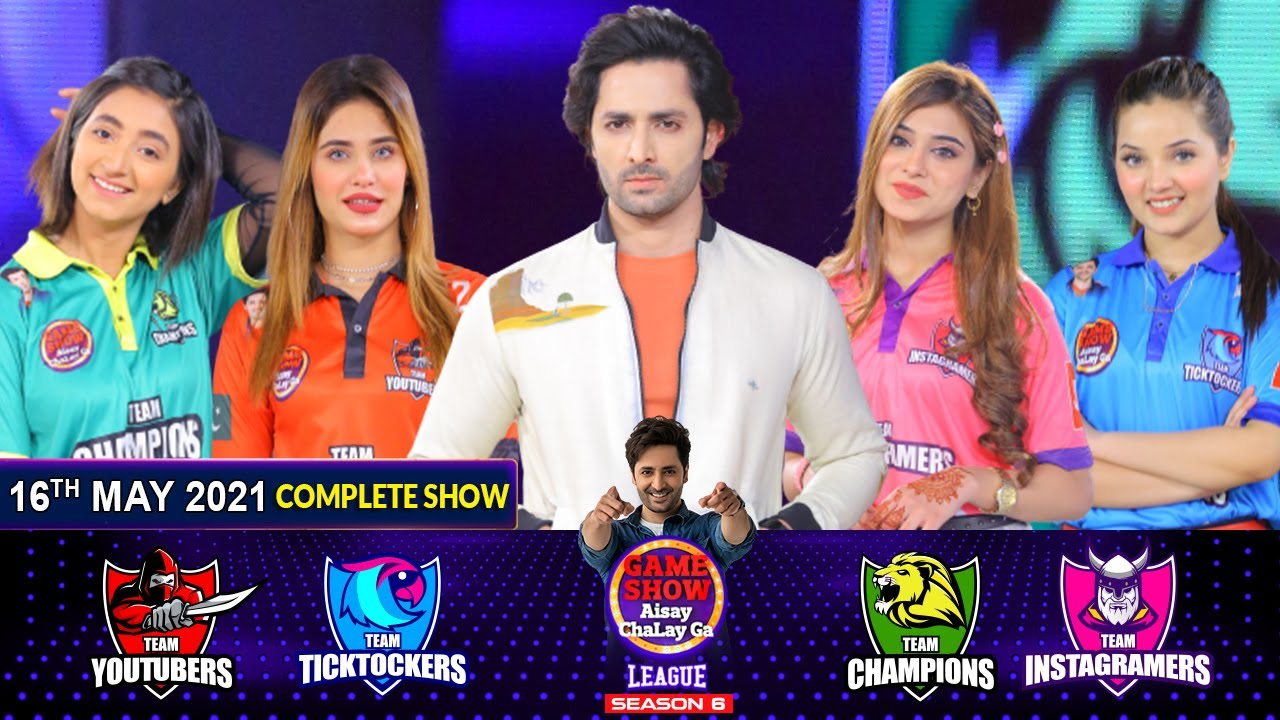 Download Game Show Aisay Chalay Ga League Season 6   Danish Taimoor   16th May 2021   Complete Show