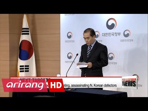 S. Korean PM orders reinforced protection of N. Korean defectors