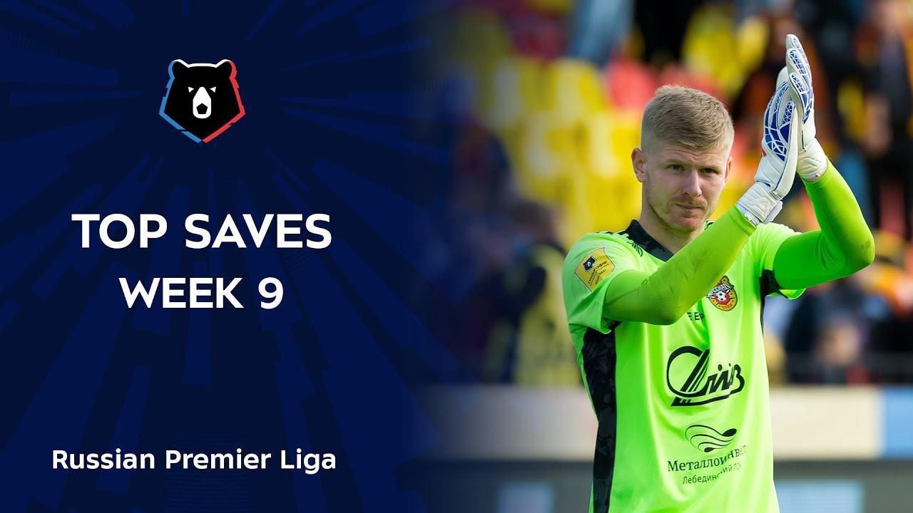 Best Saves, Week 9   RPL 2020/21
