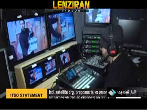 Iranian TV protest to Intelsat satellite company for taking its TV channels off air