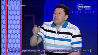 الحريف - رضا عبد العال